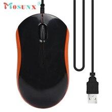 Проводная оптическая мышь Одежда высшего качества 1600 Точек на дюйм 3 боты игровой мыши 3D мышь для портативных ПК Рато Ратон 17July7
