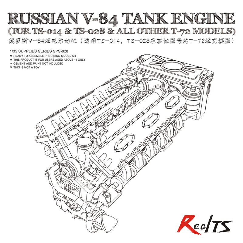 Meng Model SPS-028 1/35 Russian V-84 Engine Tank untuk Model TS-014/028 & T-72