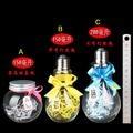 150ml/200ml bulb glass bottle with cork wishing bottle luck star bottle Creative Decorative VialsValentine's day gift