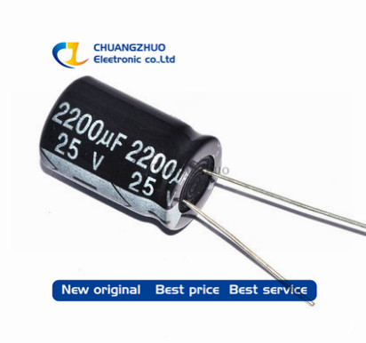 200pcs X 100% New 2200UF 25V 13X20 Aluminum Electrolytic Capacitor