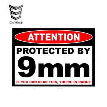 EARLFAMILY 13cm x 9.75cm Car Styling Protected 9 mm Warning Sticker Pistol Gun Case Safe Ammo Box 9mm Amendment Car Sticker image