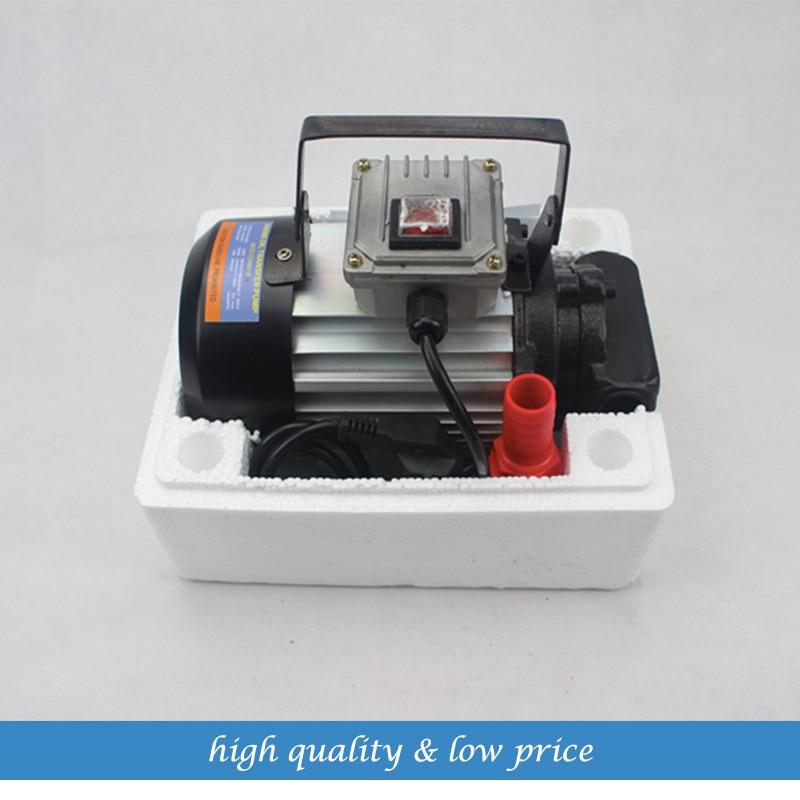 Pompe à huile de moteur à engrenages ca 220 V 40l/min
