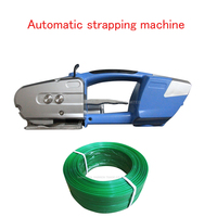 Freeship Battery Strapping Tools Hand Held PP PET Strapping Machine Plastic Belt Packaging Battery Strap Width13