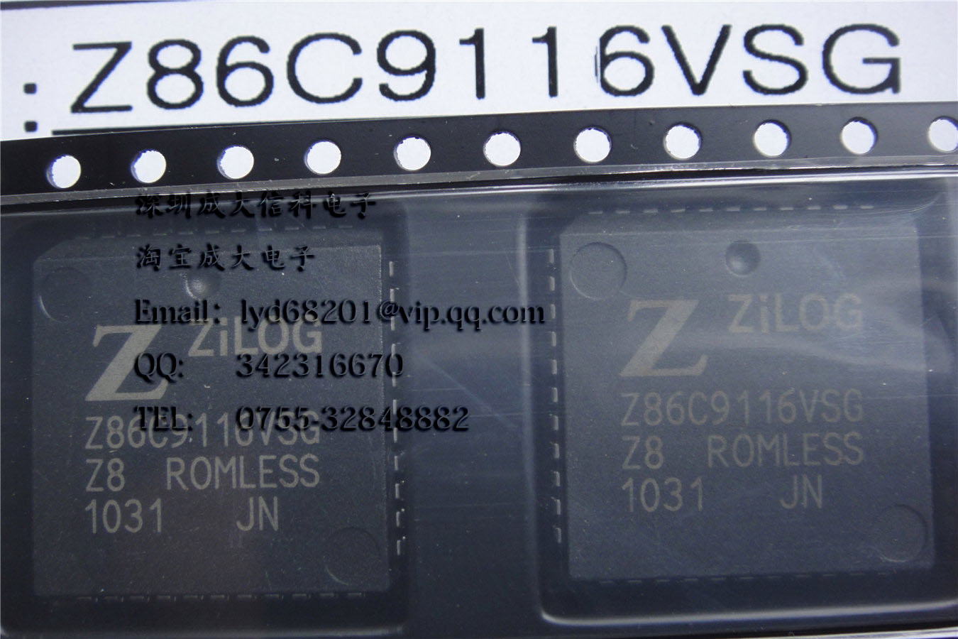 Цена Z86C9116VSG