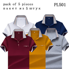Pack of 5 pieces, 2018 Top Quality Summer Short Sleeve POLO Shirt Solid Color Business brand polo Shirts Casual poloshirts