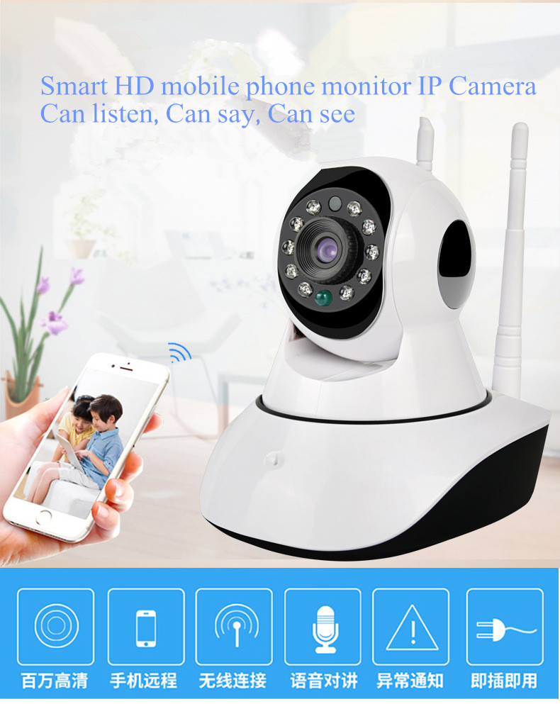 HD intelligent surveillance camera wireless 720P WIFI Camera IP Camera computer mobile housekeeping artifact network home useHD intelligent surveillance camera wireless 720P WIFI Camera IP Camera computer mobile housekeeping artifact network home use