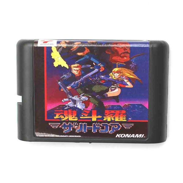 Contra  - 16 bit MD Games Cartridge For MegaDrive Genesis console