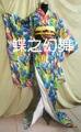 Японские Женщины Furisode Кимоно Традиционные Красочные Перо Косплей Костюм