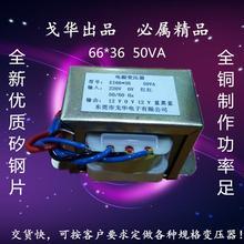 Новый трансформатор EI48 * 24, 10 Вт/10 ВА, чистая медь, 220 В, один и двойной, 6 в/9 В/12 В/15 В/18 в/24 В