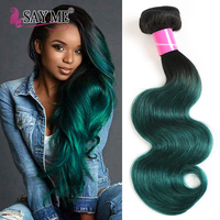 Ombre Brazilian Hair 1 / 3 / 4 Bundles 2 Tone 1B Green Brazilian Body Wave Human Hair Weave Remy Turquoise Ombre Human Hair