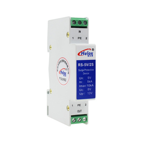 Image 2 - Trilho rs485 sinal relâmpago protetor controle sinal impulso sinal prendedor RS 5V/2 s