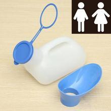 1000 мл для детей/взрослых унисекс портативный мобильный туалет автомобиль путешествия Кемпинг лодки писсуар