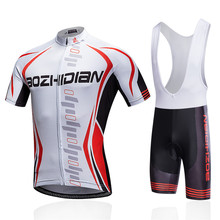все цены на Men Women Pro Bicycle Wear Maillot Cycling Clothing Set Ropa Ciclismo MTB Bike Uniform Cycle Shirt Cycling Jerseys Bib Shorts онлайн