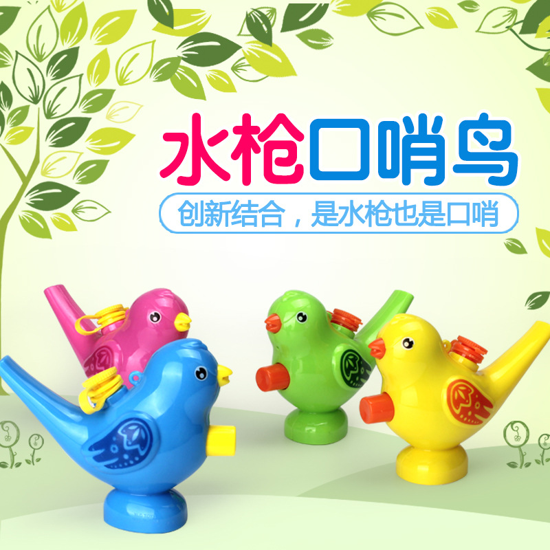 1 Gelegentliche Anlieferung Kinder Pfeife Wasser Pistole Dual-use-baden Bad Spielzeug Kinder Puzzle Strand Wasser Spray Spielzeug Modische Und Attraktive Pakete