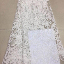 Sequins Lace Fabric 2018 High Quality Lace,African Tulle Lac