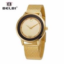 Женская мода Кварцевые Часы Люксовый Бренд BELBI Часы Золото Стали Часы Мужчины Платье Наручные Часы Для Бизнес Relojes 2016