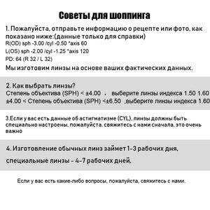 Image 5 - Toketorism Recept Zonnebril Gele Lenzen Nachtzicht Voor Mannen Vrouwen Gekleurde Lenzen Voor Ogen YS001