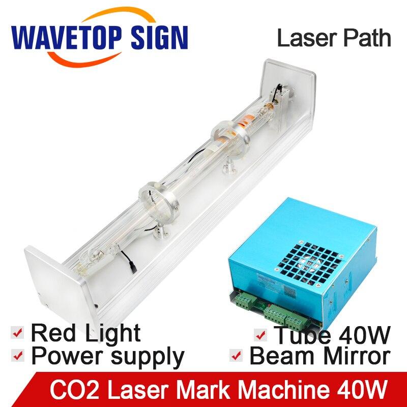 40w co2 laser mark machine laser path +laser tube 40w +Beam mirror 20x2mm +read beam laser 12x30mm+ power supply 40w+scan lens 40w laser power supply for 40w laser cutting machine and 40w laser tube