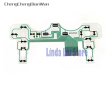 buy ps2 controller pcb and get free shipping on aliexpress com