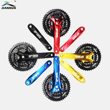 цена на Mountain bike 22T / 32T / 44T Square 7/8/9 speed crank crankset aluminum alloy MTB bicycle crank sprocket  fluted disc Parts