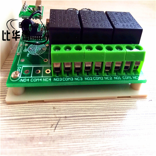 315Mhz Universal DC 12V 10A Relay 3CH Wireless Remote Control Switch Receiver Module and RF Remote 315 Mhz Transmitter Domotica 315mhz wireless relay module switch remote control switch 9v 12v 24v 1ch 10a receiver wall transmitter for light gate motor