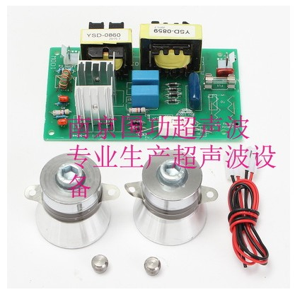 Ultrasonic Cleaner Parts 100W 40KHz Ultrasonic Cleaning Transducer Cleaner +Power Driver Board 220VAC