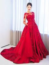Красные мусульманские Вечерние платья модель 2020 года ТРАПЕЦИЕВИДНОЕ