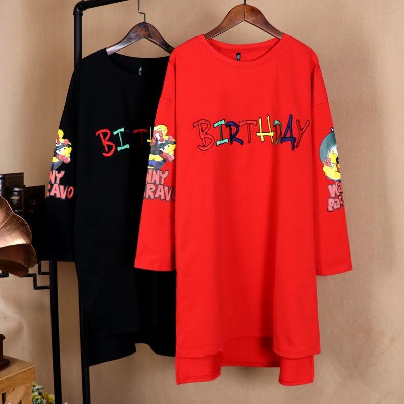 2019 offre spéciale Kpop coréen Tumblr à manches longues t-shirt femmes décontracté tricoté complet broderie tissu o-cou lâche grande taille