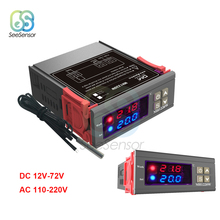 MH1220W DC 12V-72V AC 110V 220V 10A Dual Display Digital Temperature Thermostat Regulator Controller NTC Sensor Heating Cooling bht 1000 ga ntc sensor temperature controller water heating thermostat