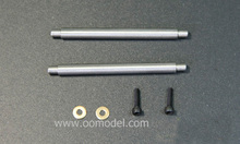 Tarot 450 parts Feathering Shaft TL45021 RC Helicopter Parts Tarot 450 spare parts FreeTrack Shipping
