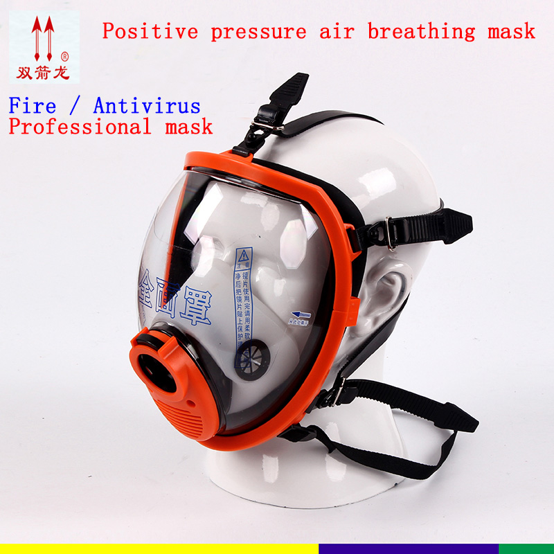 The New Fire respirator gas mask high quality Fire / anti-virus type respirator mask Emergency Rescue High temperature mask fire blanket emergency survival fire shelter safety protector white 100 x 100cm