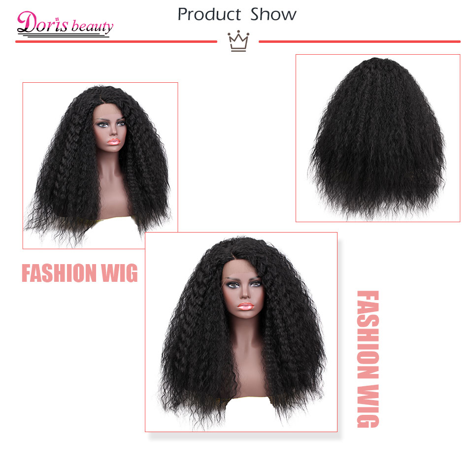 Doris beauty 16 inches Lace Front Wig Long Afro Kinky Curly Wig Synthetic Black Wigs for Women