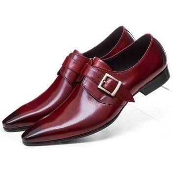Large size EUR45 brown tan / black business shoes mens dress shoes genuine leather weddings shoes mens formal shoes Formal Shoes