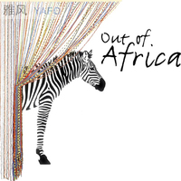 Yafeng Musical Wall Stickers Africa Animal Wall Stickers Large Background Wall Car Stickers Glass Stickers