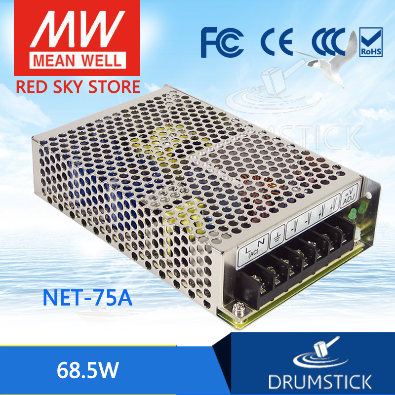 (12.12)MEAN WELL NET-75A meanwell NET-75 68.5W Triple Output Switching Power Supply