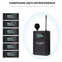 Wireless Camera Microphone MIC Receiver With Transmitter