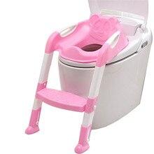 Нескользящие лестница складные шаг тренер горшок сиденья туалет регулируемая малыш обучение
