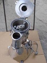 Китайская травяная медицина + порошок машина шлифовальный станок + 15 кг