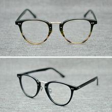 7b07ad33a LKK يدوية الصنع اليابانية لوحة الرجعية جولة العلامة التجارية نظارات ،  الرجال و المرأة قصر النظر الإطار المرأة النظارات