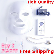 7 Colors Beauty Therapy Photon LED Facial Mask Light Skin Care