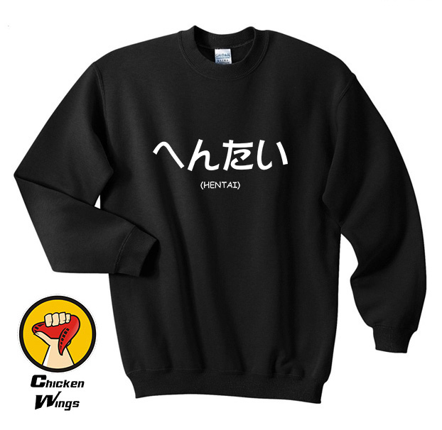 Hentai Shirt Japanese Fashion Hipster Sweatshirt Unisex More Colors XS - 2XL