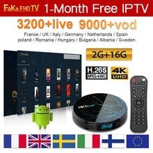 איטליה IPTV צרפת קנדה טורקיה HK1 בתוספת 1 חודש IPTV משלוח ספרד גרמניה הונגריה Ex יו IPTV מנוי 4 K איטלקי צרפתית IP טלוויזיה