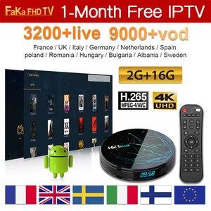 Image 1 - Italia IPTV Francia Canadá Turquía HK1 Plus 1 mes IPTV gratis España Alemania hungry Ex Yu IPTV suscripción 4K italiano francés IP TV