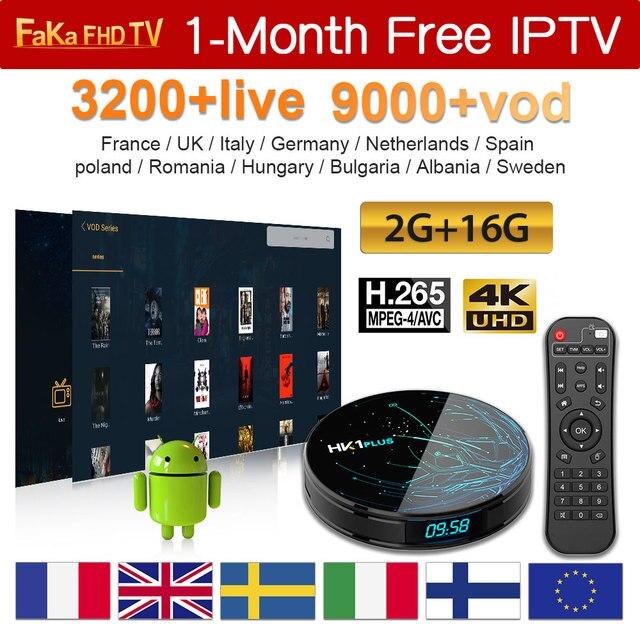 Italia IPTV Francia Canadá Turquía HK1 Plus 1 mes IPTV gratis España Alemania hungry Ex Yu IPTV suscripción 4K italiano francés IP TV