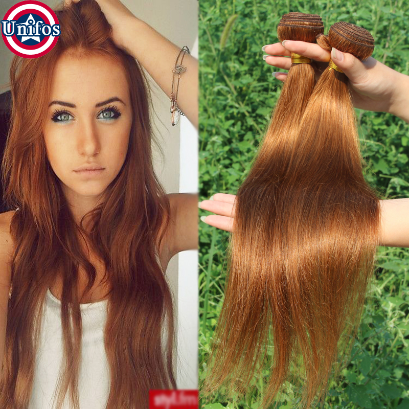 Auburn Brazilian Straight Hair 30# Light Auburn Hair