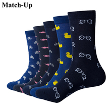 Match Up Men Cartoon Cotton  Socks  Art Patterned Casual Crew Socks 5 Pack Shoe Size 6 12