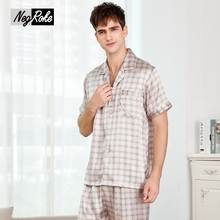 100% шелк Короткие рукава модные пижамы комплекты мужские летнее клетчатое Подлинная шелковые мужские пижамы мужской Lounge пижамы Pijamas Hombre Verano
