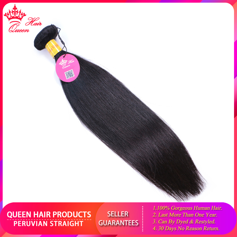 Queen Hair Products Peruvian Straight Hair Double Weft Weave Natural Color 100% Remy Human Hair 8-28 Inch Free Shipping