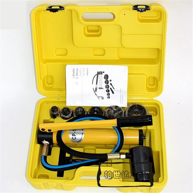 Hydraulic Punch Driver SYK-8A Iron Plate Punch Driver 16-51mm 10T Hole Punch Die Tools