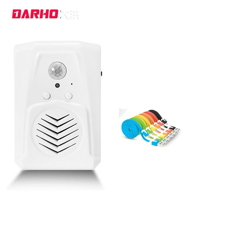 DARHO MP3 Infrared Doorbell Wireless PIR Motion Sensor Player Shop Welcome Door Bell Entry Alarm with USB Cable Free Downlod